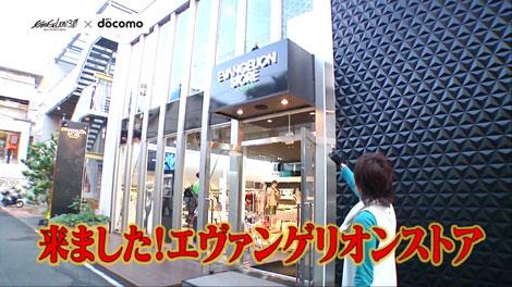 daigo_33_12.jpg