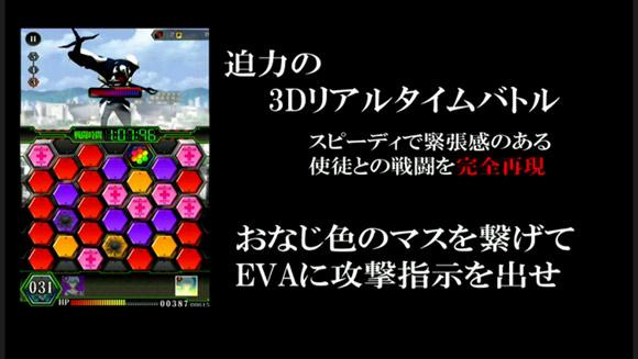 eva_2014_9_nen_310_105.jpg