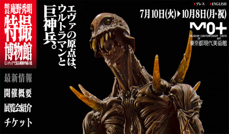 tokusatu_tens.jpg
