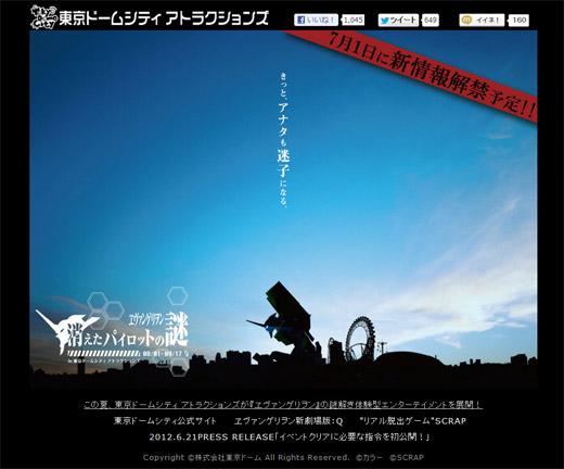 tokyo-_city_0701.jpg