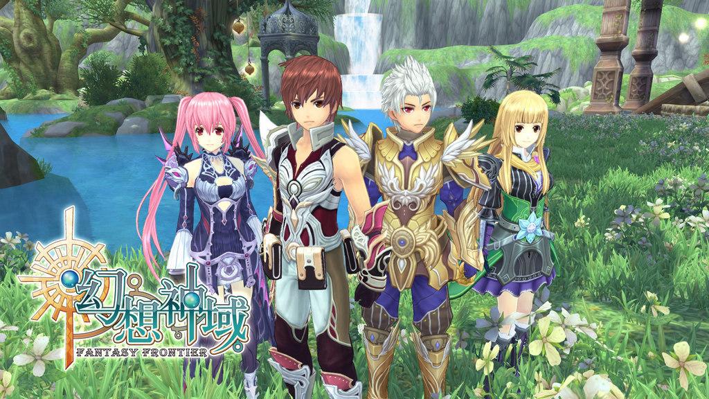 ファンタジーMMORPG 『 幻想神域 -Innocent World- 』基本プレイ無料!