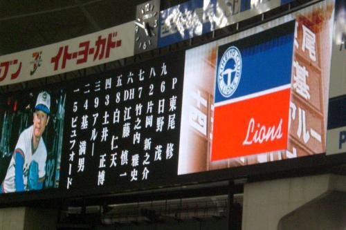 20100829LE2.jpg