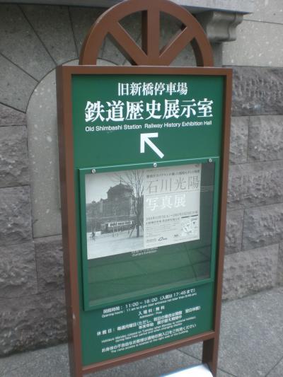 石川光陽4