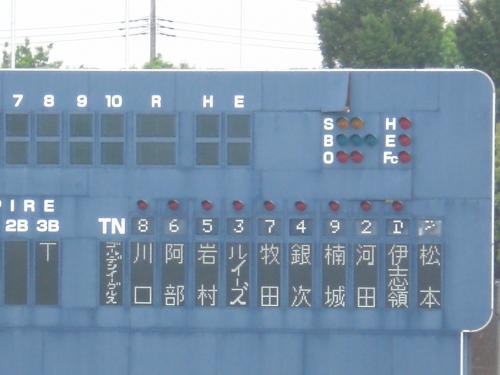 20110526fe1.jpg