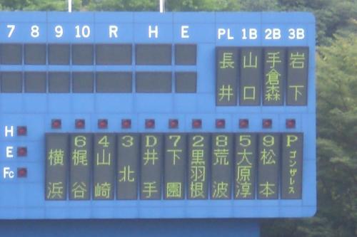 20110611be5.jpg