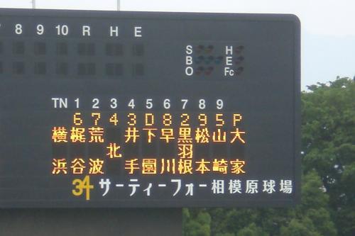 20110612be4.jpg