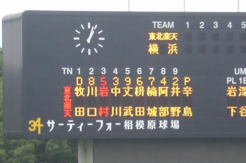20110612be6.jpg