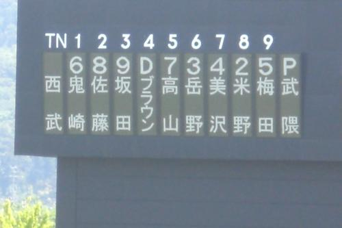 20110619el2.jpg