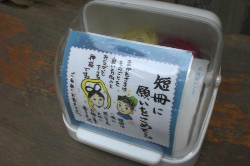 麻賀多神社七夕3
