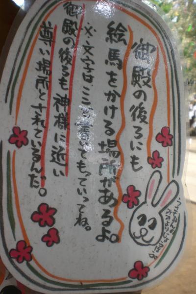 麻賀多神社七夕4