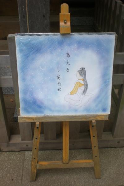 麻賀多神社七夕2