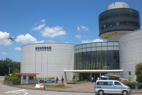 空と大地の歴史館4