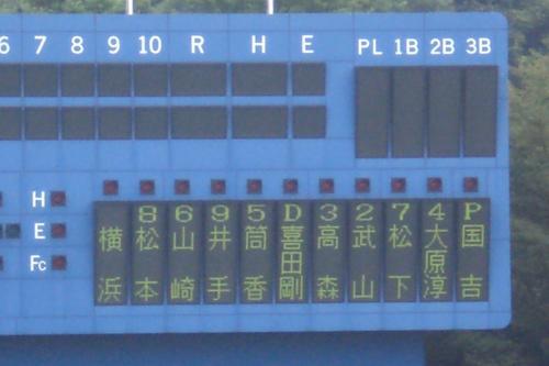 20110821be3.jpg