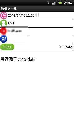 fc2blog_20120417214740636.jpg