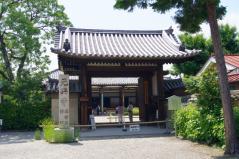 gangouji01.jpg
