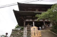 kinpusenji04.jpg