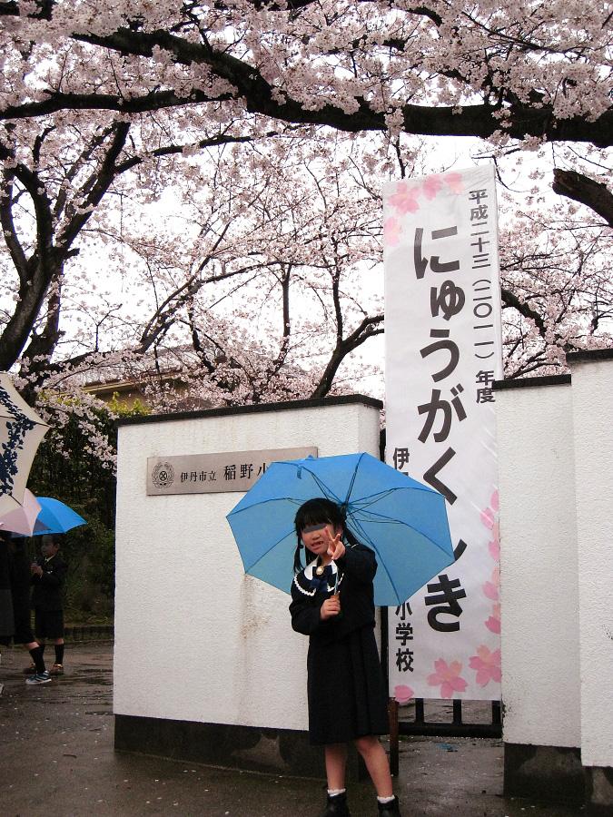 チビちゃんの入学式@伊丹市立稲野小学校正門(by IXY DIGITAL 910IS)