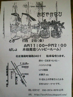 P1001853.jpg