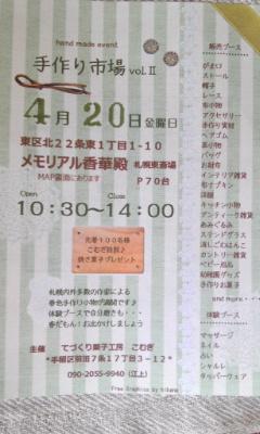 PA0_0182_20120312084436.jpg