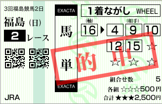 20141019fukushima2r001.png