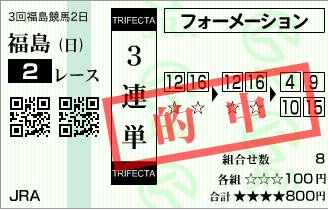 20141019fukushima2r002.png