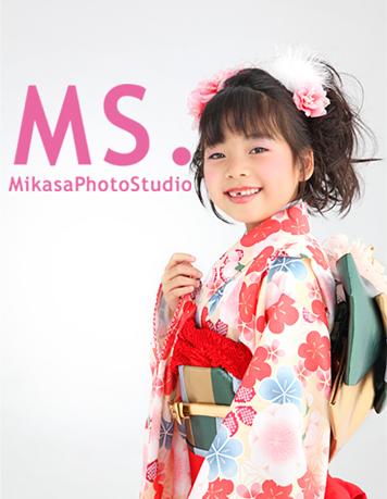 mikasa1.jpg