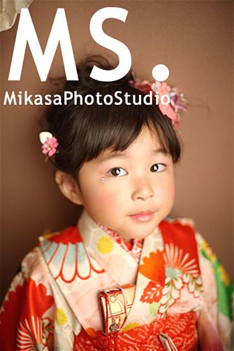 mikasa2.jpg