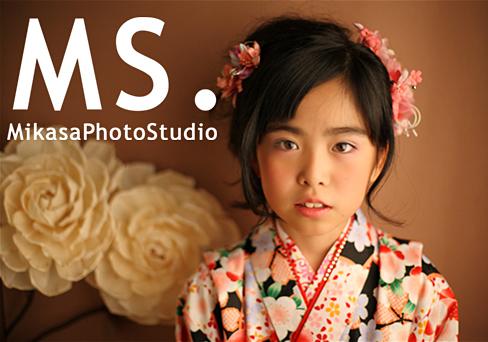 mikasa4.jpg