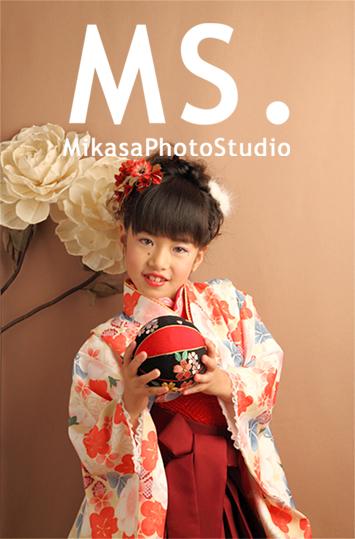 mikasa7.jpg