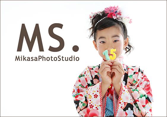 mikasa9.jpg