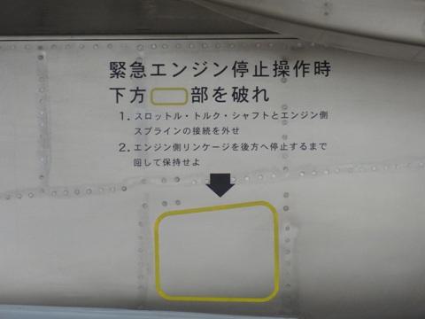 F15-10.jpg