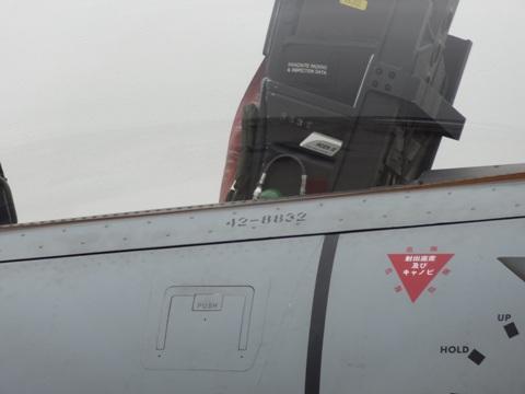 F15-12.jpg