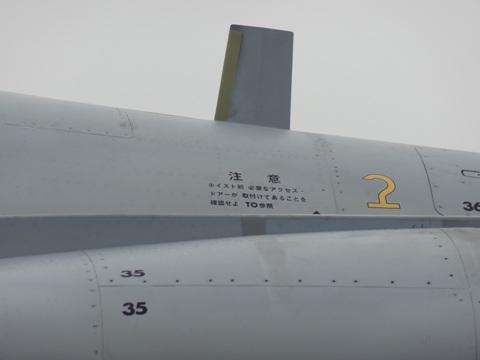 F15-13.jpg