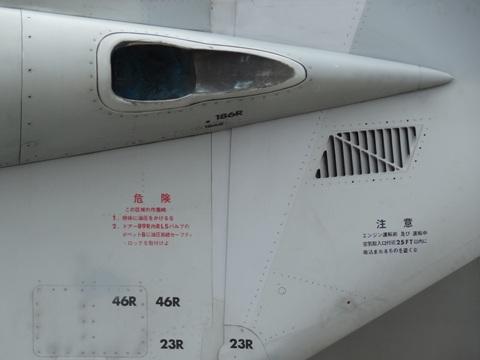 F15-14.jpg