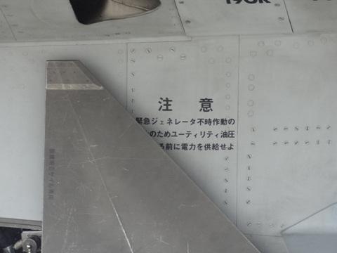 F15-15.jpg