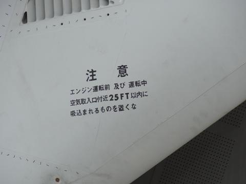 F15-17.jpg