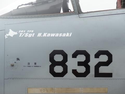 F15-19.jpg