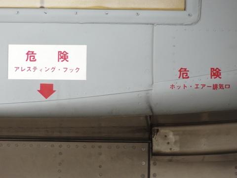 F15-9.jpg