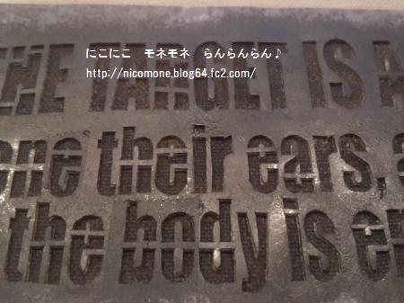 繧ケ繝・Φ繧キ繝ォ・狙convert_20120508005927