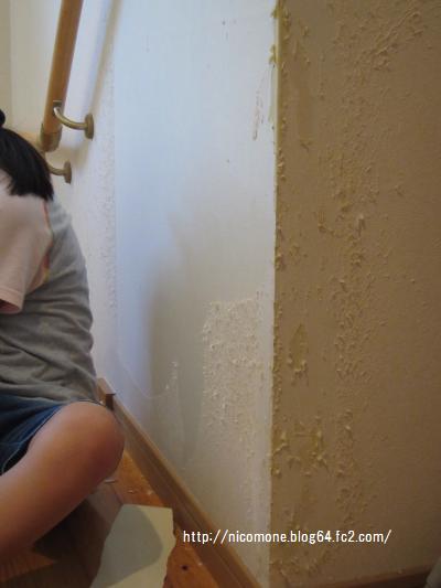 階段壁紙5