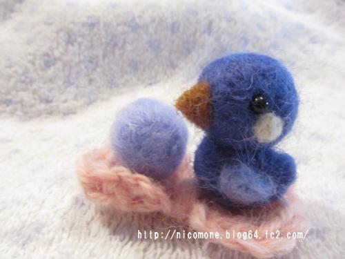 青い小鳥3