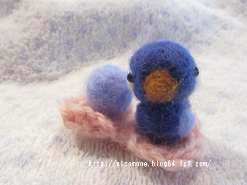 青い小鳥2