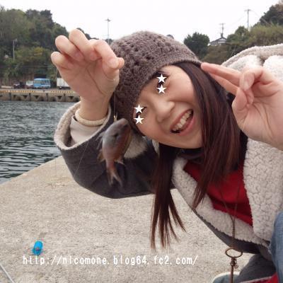 釣り2012.11