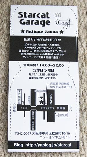 1D3_2434.jpg