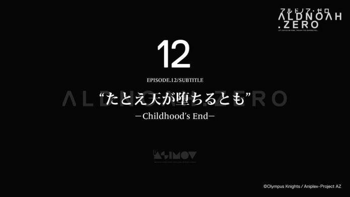 「アルドノア・ゼロ」第12話予告映像.mp4_000013706
