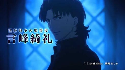 TVアニメ「Fate_stay night」キャラクター別番宣CM 第7弾 言峰綺礼Ver..720p.mp4_000006670