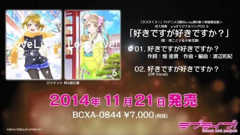 11月21日発売 ラブライブ!TVアニメ2期BD第6巻<特装限定版>特典μsオリジナルソングCD⑥試聴動画.mp4_000002147