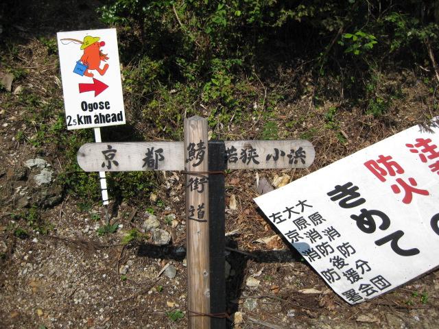 道に迷う。右にいけばいいんだろうけど…