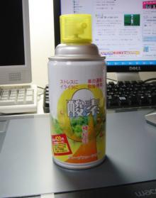 酸素補給缶(ダイソー)