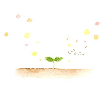 アーティストママのつれづれ日記-絵本イラスト水彩4